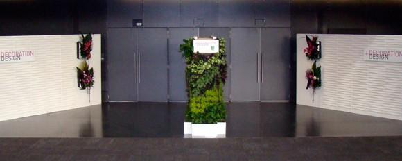 Vertical Garden Event Hire